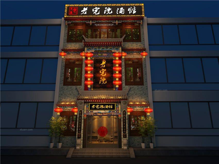 天津老宅院酒楼中式设计
