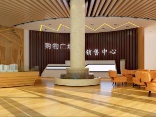 涉县神山购物广场销售中心
