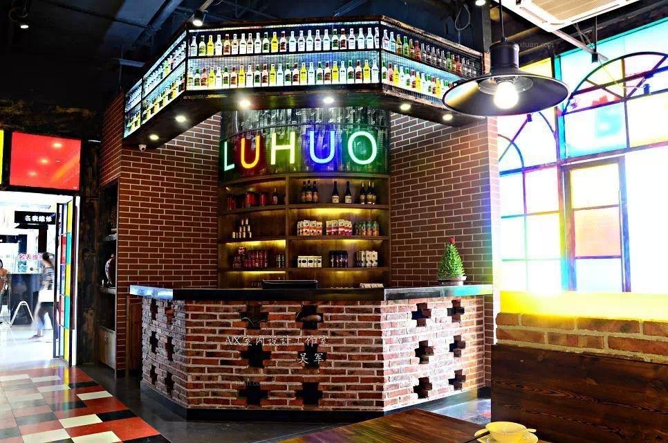 酒吧特色餐厅之炉货装修效果图