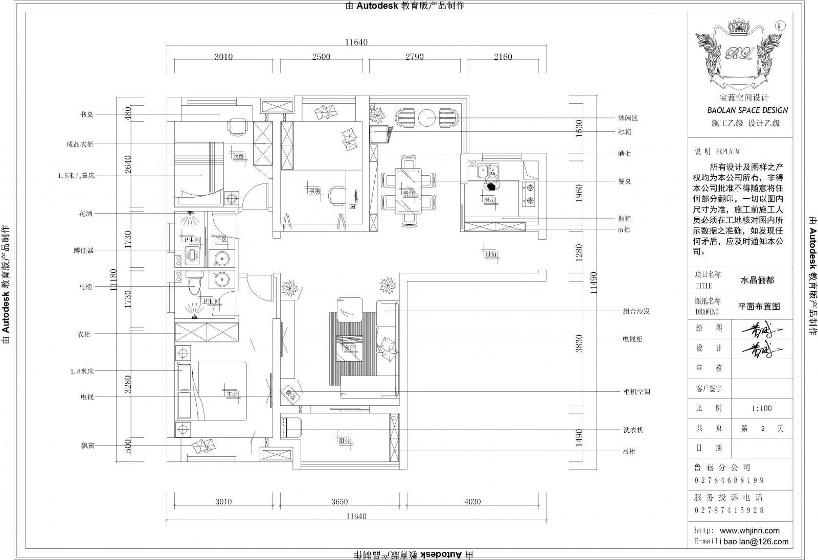武汉装修设计师_武汉室内设计师_第19页-x团武汉装修网