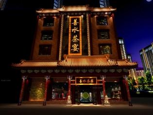 禹州-善水茶楼