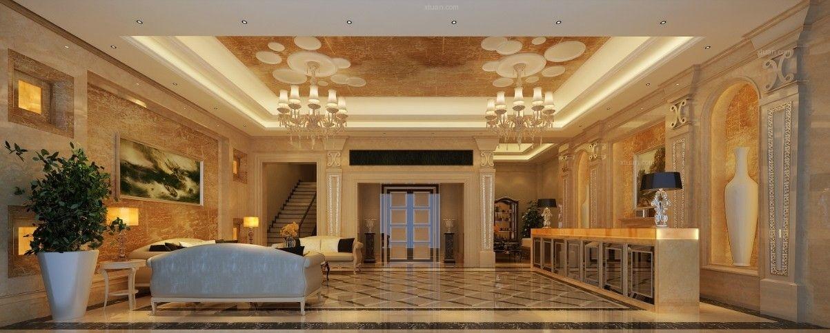 湖南省怀化市酒店