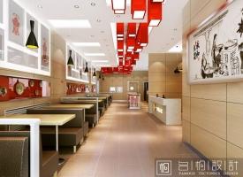 张家口张先生快餐店装修设计方案