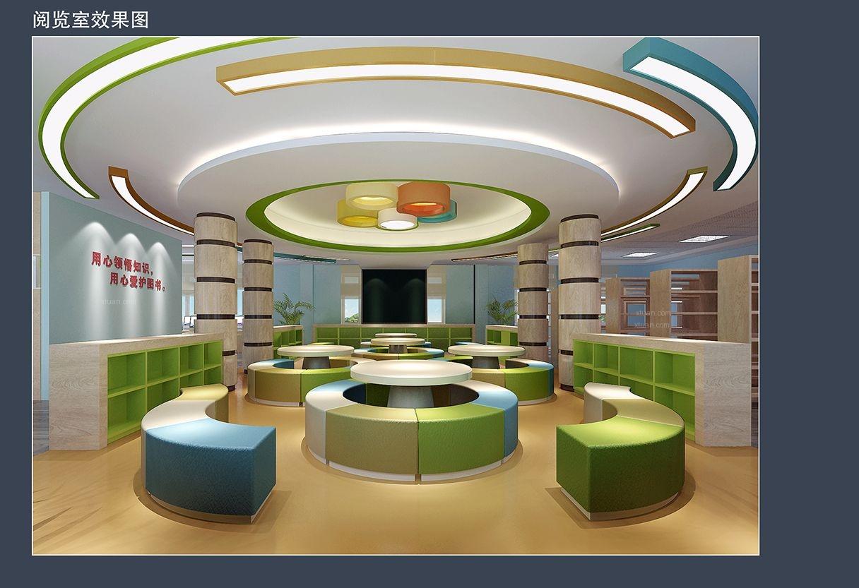 河市中心小学阅览室装修效果图