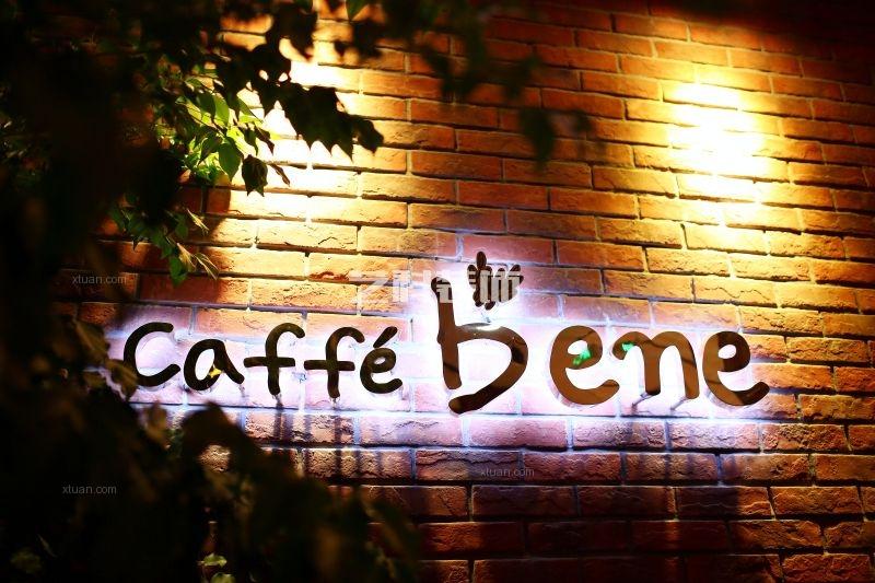 青岛咖啡馆设计之咖啡陪你装修效果图