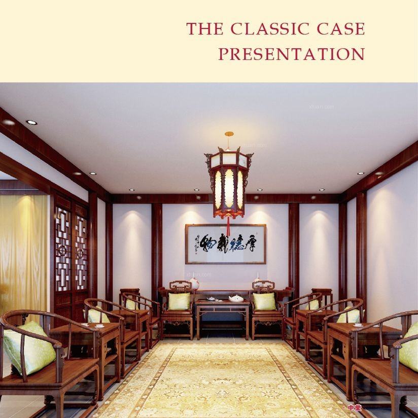 中式风格会所图片