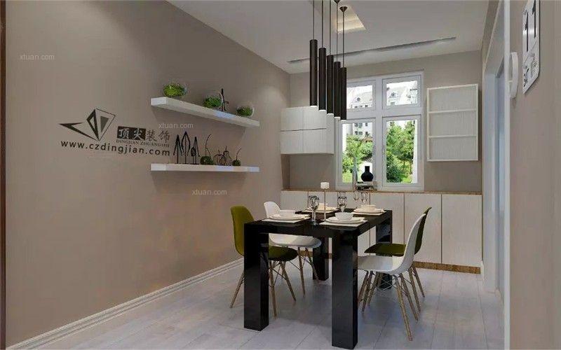 三室两厅现代风格餐厅开放式厨房图片