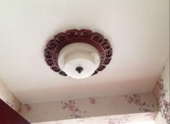 宝祺红木灯具