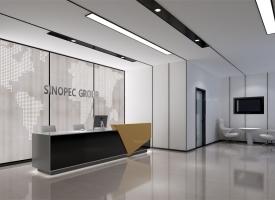 成都办公室装修|中国石化办公室装修效果图