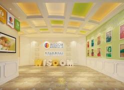 幼儿园设计-唯思顿国际幼儿园-极正创意原创