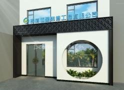 合肥装饰办公空间设计公司装修案例