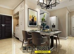 呼和浩特永泰城120平米的现代简约风格装修样板间