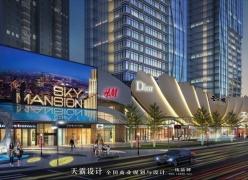 寻求创意四川商业综合体装修设计可锁定天霸设计
