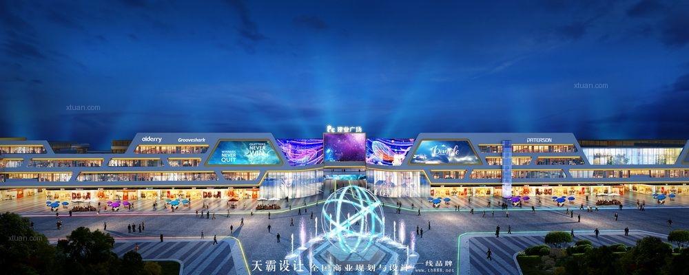 2019购物中心装修设计案例|时尚购物中心装修设计效果图
