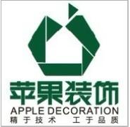 岳阳苹果装饰