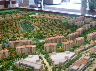 绿地香颂公寓