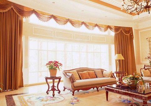 欧式客厅窗帘效果图_