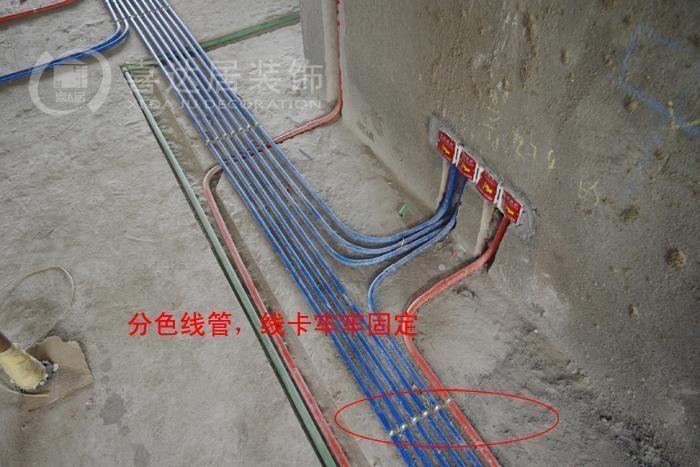"""运用""""横平竖直""""水电施工工艺,整体水电线路清晰,强弱电分色排布,利于"""
