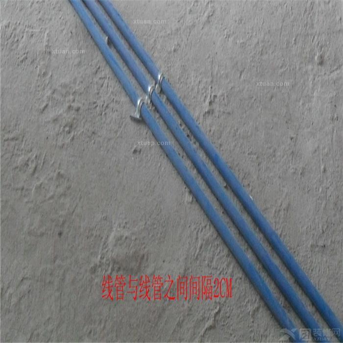 电路施工:线管与线管之间间隔2cm