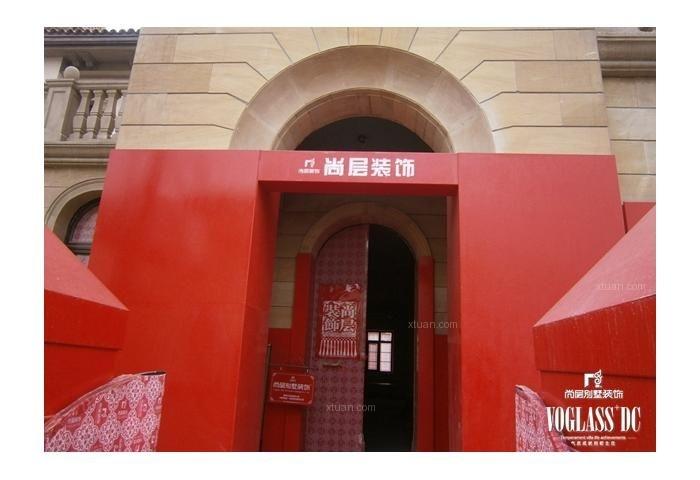 中海尚湖世家施工工地由尚层别墅装饰施工