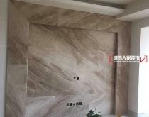 桂圆雅居4期120平米简欧设计