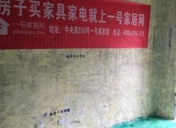 莉湖春晓北苑6栋-电话:18115621757