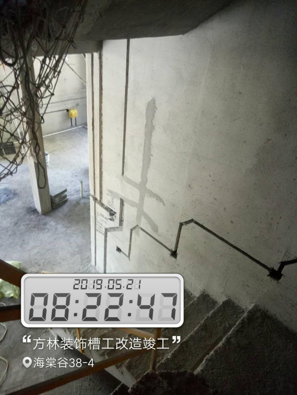 霞光府壹号院156平混搭风格装修施工工地