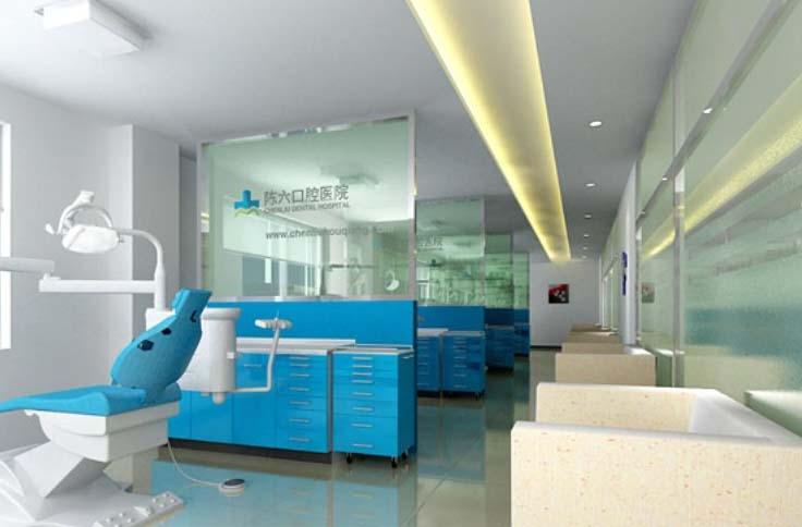 牙科医院 装修 效果图 装修 效果图高清图片