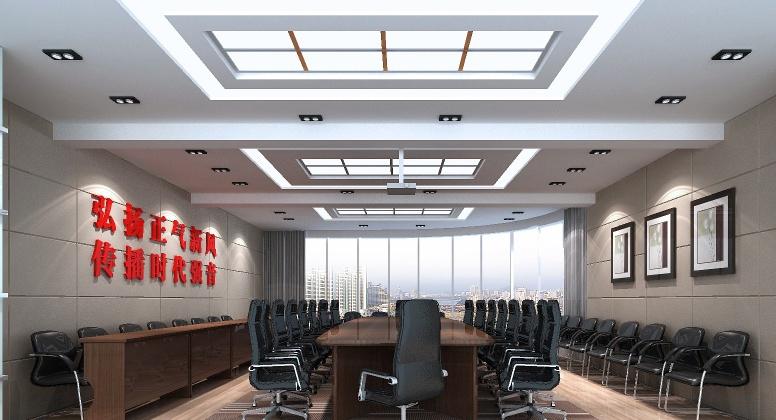 会议室布置图片 效果图