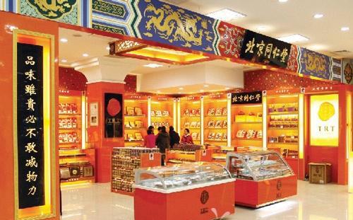 中式藥店堂裝修效果圖