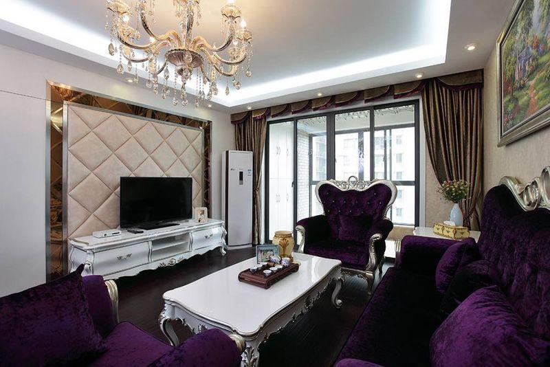 紫色欧式客厅