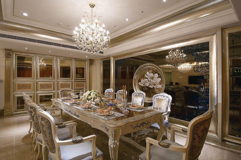 奢华高贵的餐厅