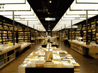诚品书店效果